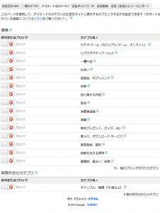 20140410block3