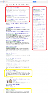 20150309google_loan_pc